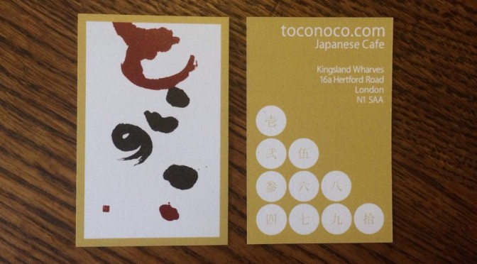 test print for our business-coffee card